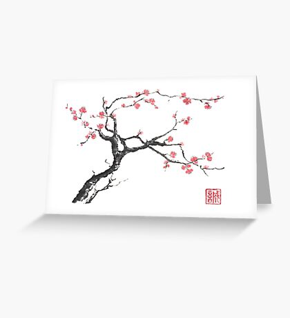 New hope sumi-e painting Greeting Card