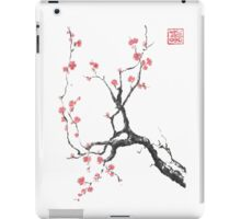 New hope sumi-e painting iPad Case/Skin