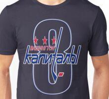 Ovie Russian Capitals Logo T-Shirt  Unisex T-Shirt