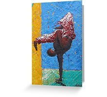 capoeira (Greeting Cards) Greeting Card
