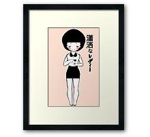 Elegant Lady Framed Print