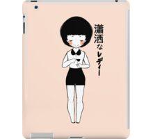 Elegant Lady iPad Case/Skin
