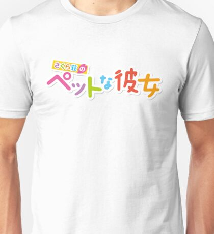 Sakurasou no Pet na Kanojo Title Unisex T-Shirt