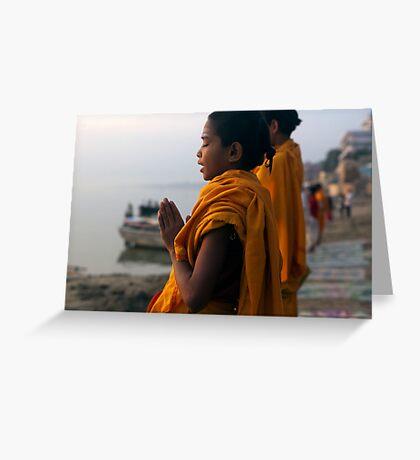 Morning Puja. Varanasi Greeting Card
