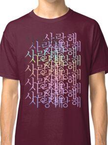 korean i love you Classic T-Shirt