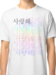 korean i love you Classic T-Shirt