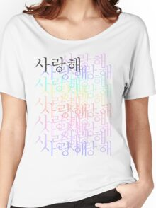 korean i love you Women's Relaxed Fit T-Shirt