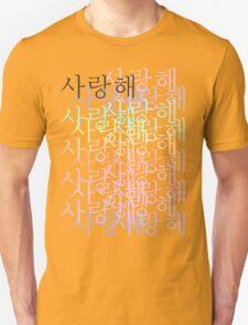 korean i love you Unisex T-Shirt