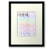 korean i love you Framed Print