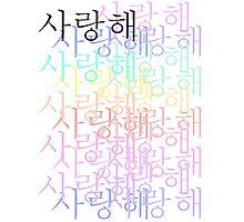 korean i love you Photographic Print