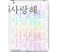 korean i love you iPad Case/Skin
