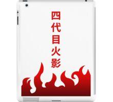 Minato Hokage Name iPad Case/Skin