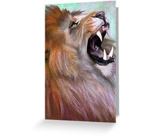 Lion welcomes the sun  Greeting Card