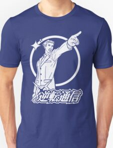 Ace Attorney T-Shirt
