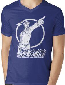 Ace Attorney Mens V-Neck T-Shirt