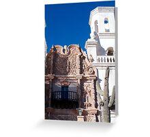 San Xavier Del Bac Mission in Tucson, Arizona Greeting Card