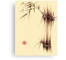 'Genmai Cha' - brush pen bamboo painting Canvas Print