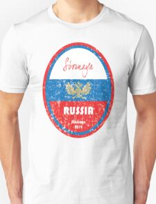 World Cup Football - Russia T-Shirt