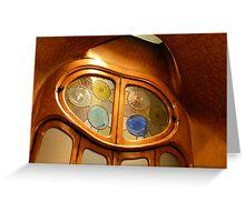 Casa Batllo, Glass screen, Gaudi Greeting Card