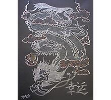 Japanese Dragon Photographic Print