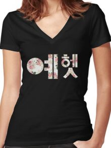 Yehet in hangul-flowers Women's Fitted V-Neck T-Shirt