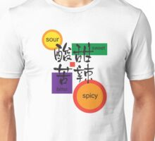 sour, sweet, bitter and spicy Unisex T-Shirt
