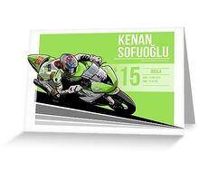 Kenan Sofuoglu - 2015 Imola Greeting Card