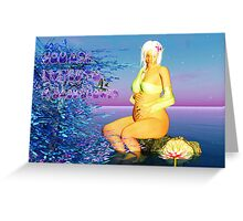 The Birthing Tree Baby Shower Alternaive Card With Elf Greeting Card