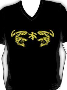 I Am Ninja Brian T-Shirt