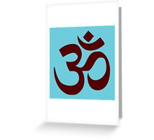 Aum Red Greeting Card