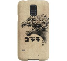 Portrait of the Monster Samsung Galaxy Case/Skin