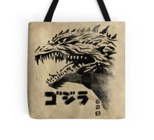 Portrait of the Monster Tote Bag