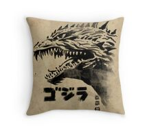 Portrait of the Monster Throw Pillow