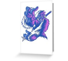Just the Ninja Yeti Greeting Card