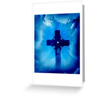 Jesus Did It All For You Greeting Card