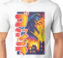 King of the Monsters Redux Unisex T-Shirt