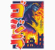 King of the Monsters Redux T-Shirt