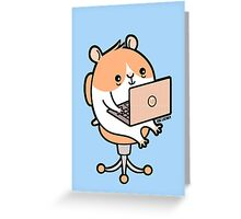 Laptop Hammie - hamster with laptop computer  Greeting Card