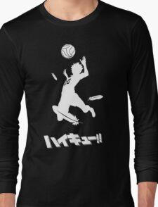 Haikyuu!! Hinata spike Long Sleeve T-Shirt