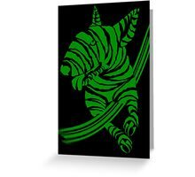 Zebra EBT Green and White  Greeting Card