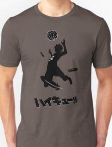 Haikyuu!! Hinata spike - black Unisex T-Shirt