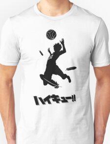 Haikyuu!! Hinata spike - black T-Shirt