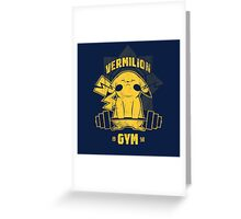 Vermilion Gym Greeting Card