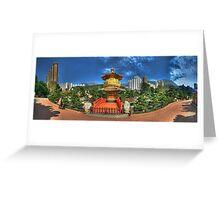 Nam Lian Garden - Panoramic Greeting Card