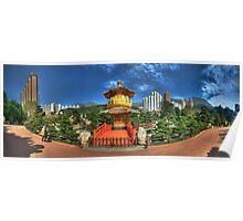 Nam Lian Garden - Panoramic Poster