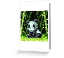 Pixel Panda Greeting Card
