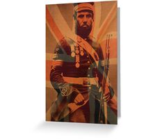 On Which the Empire is Built Greeting Card
