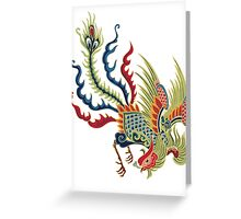 Chinese Rooster Asian Art Greeting Card