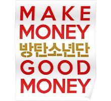 BTS/Bangtan Boys 'N.O' lyrics Poster