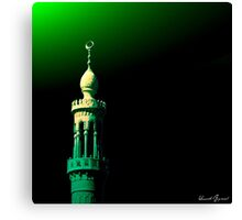 Minaret Green Canvas Print